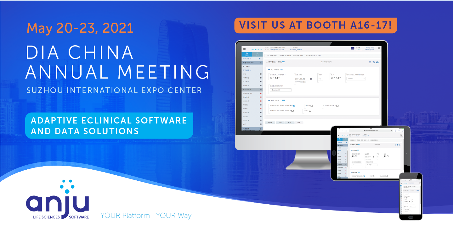 Join Anju Software at DIA China for Best Practices in Utilizing Clinical Trial Technology